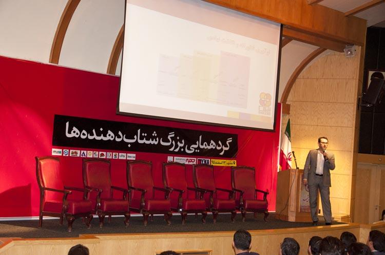 گردهمایی شتابدهنده ها در مشهد