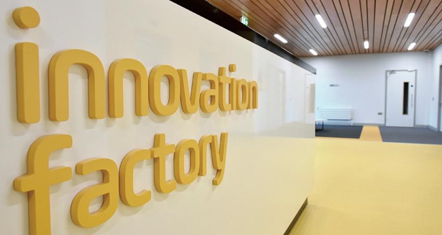 کارخانه نوآوری چیست