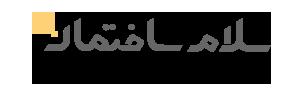 S.S-Logo-Taeed-2d.jpg-copy