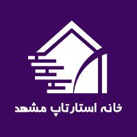 شهر ایده ال (12)