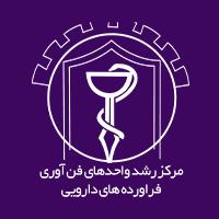 شهر ایده ال (14)
