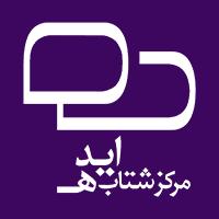 شهر ایده ال (25)