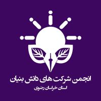 شهر ایده ال (7)