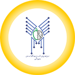 سرای فناوری های هوشمند و سلامت دانشگاه آزاد اسلامی مشهد
